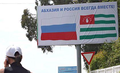 Российской политики в Абхазии уже нет — Антон Кривенюк — Новости политики,  Новости России — EADaily