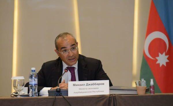 Азербайджан поделился вТюркском совете планами на«Зангезурский коридор»