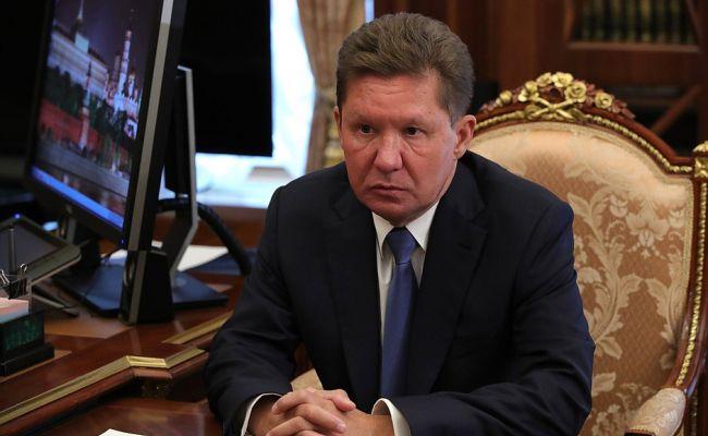 Миллер: Результаты проектных работ по«Силе Сибири— 2» ждем в2021 году