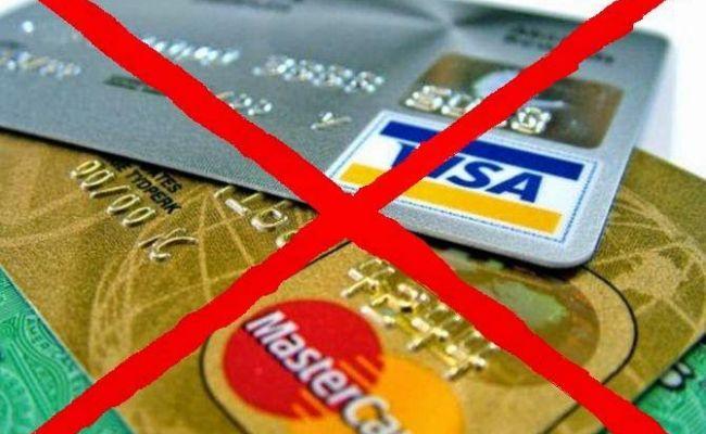 как положить деньги на заблокированную кредитную карту