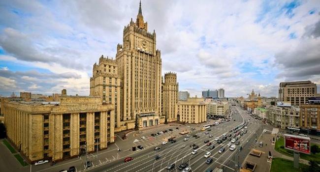 МИД РФ осудил высказывания Помпео