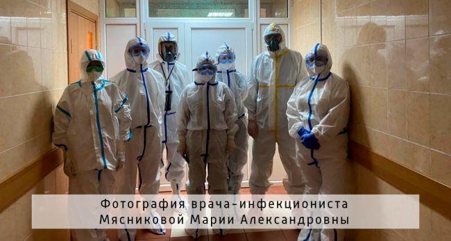 8c3dff6cdb7e2aacfc1c1332610e2 Московский врач дала рекомендации находящимся дома больным Covid-19