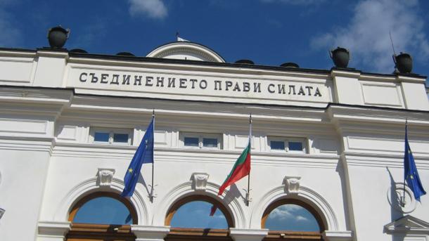 c91ab70fcef12ebc443fdfb1f9a5b ВБолгарии объявлены официальные итоги выборов впарламент