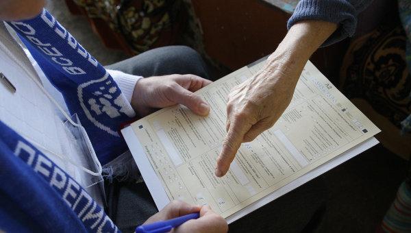 Russian B D Population Census 53
