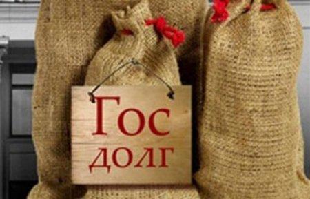 Госдолг Белоруссии с начала года увеличился более чем на 50%