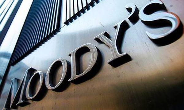 Moody's опустило Саудовской Аравии рейтинг