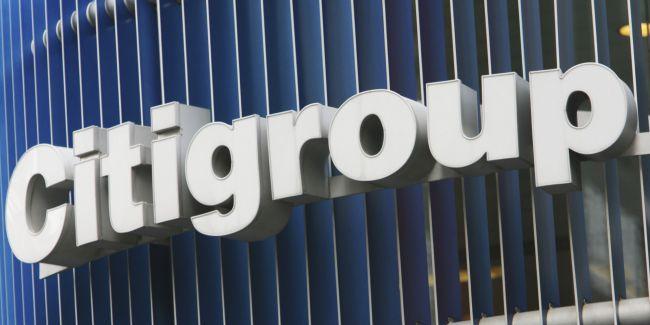 Citigroup прогнозирует рост цен на нефть до $ 65 к концу 2017 года