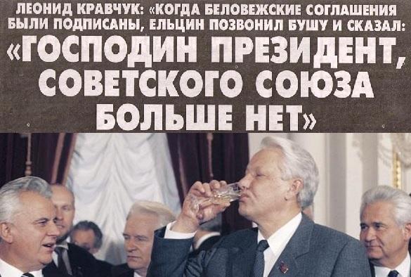 Виновен ли народ в крахе 1991г.?