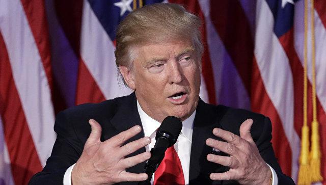 Картинки по запросу Как быстро переобувается Дональд Трамп?