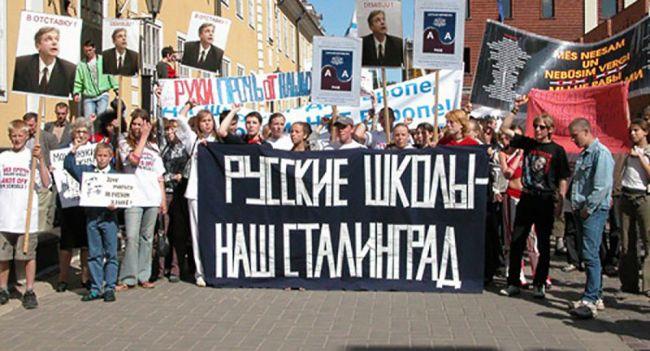 гражданский кодекс латвии на русском языке