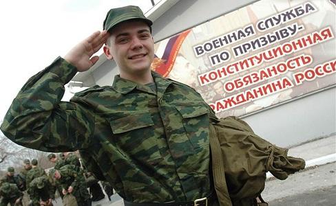 В России начался весенний армейский призыв