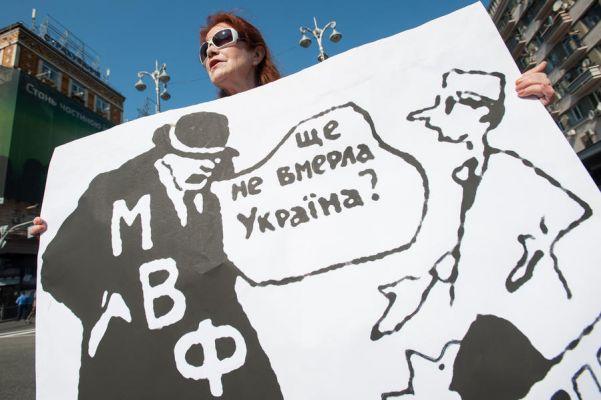 МВФ одобрил выделение Киеву очередного транша в $1,7 млрд