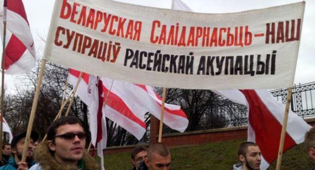 Белорусский национализм: преступное прошлое, официозное настоящее — Новости  политики, Новости Белоруссии — EADaily