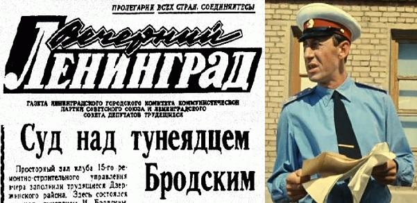 Картинки по запросу 1961 ссср