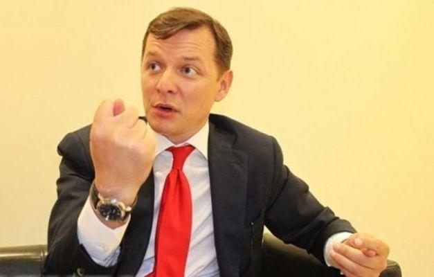 Суд спас Ляшко: прокурорам запретили проверять е-декларацию радикала
