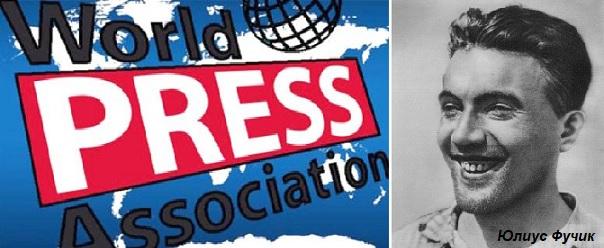Картинки по запросу Международная организация журналистов (МОЖ)