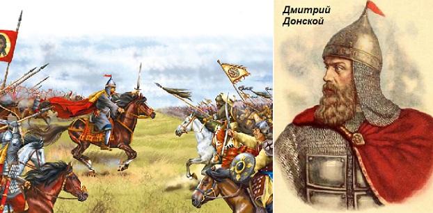 картинки мамай куликовская битва