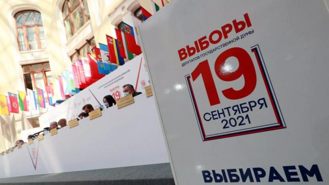 0dd01ae28dc2a14bff3587138b19c Информационный центр ЦИК России начнет работу 16сентября