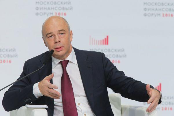 Российский Резервный фонд продолжает таять