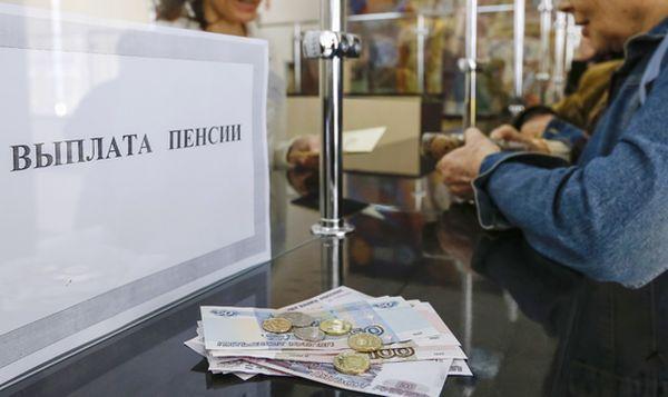 Перерасчет пенсии работающим пенсионерам при увольнении 2019