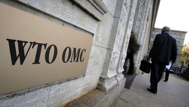 «Это официальный торговый спор»: Норвегия обратилась в ВТО с жалобой на США