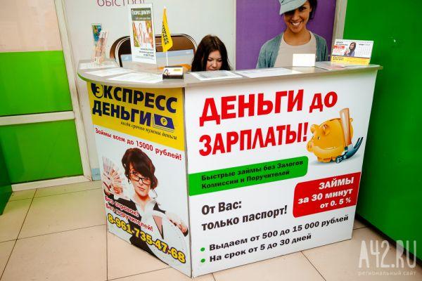 Адрес мфо до зарплаты в ставрополе