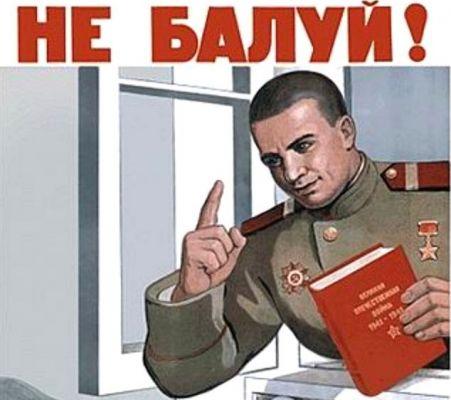 Ответственность за пропаганду гомосексуализма украина