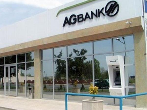 ЦБ Азербайджана аннулировал лицензии ещё двух банков