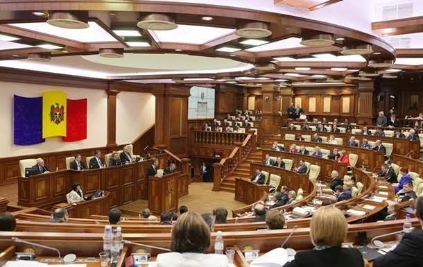 Депутатам парламента Молдавии текущего созыва предстоит еще поработать
