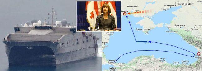 Корабль ВМС США, который Грузия не пустила в свой
