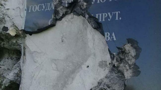 В Молдавии вандалы повторно разгромили памятник воинам-освободителям