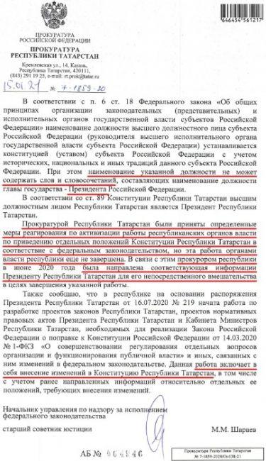 Источник: «ВКонтакте», группа группы «Поборы в школах и детских садах»