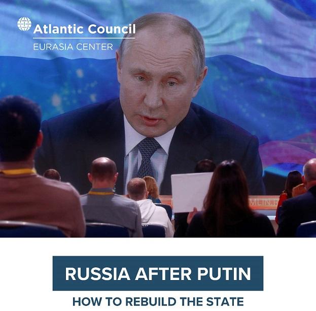 «Атлантический совет» и Гозман сочинили план развала и разграбления России