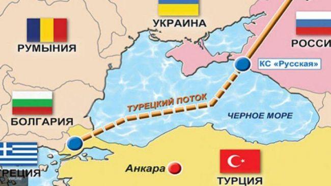 Бюджет Молдавии потерял $ 60 млн — заработал «Турецкий поток»